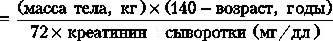 Инструкция по применению Зиртек, 10 мг/мл, капли для приема внутрь, 20 мл, 1 шт. - схема 1