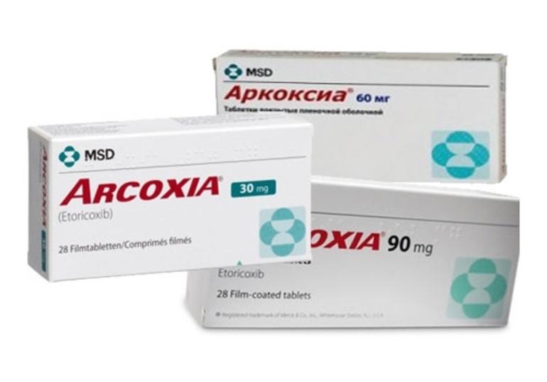 Аркоксиа с разными дозировками