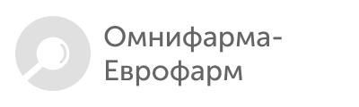 Омнифарм-Еврофарм