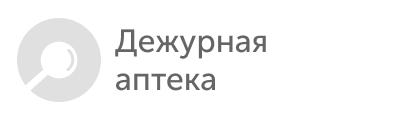 ИП Шустова Н. С.