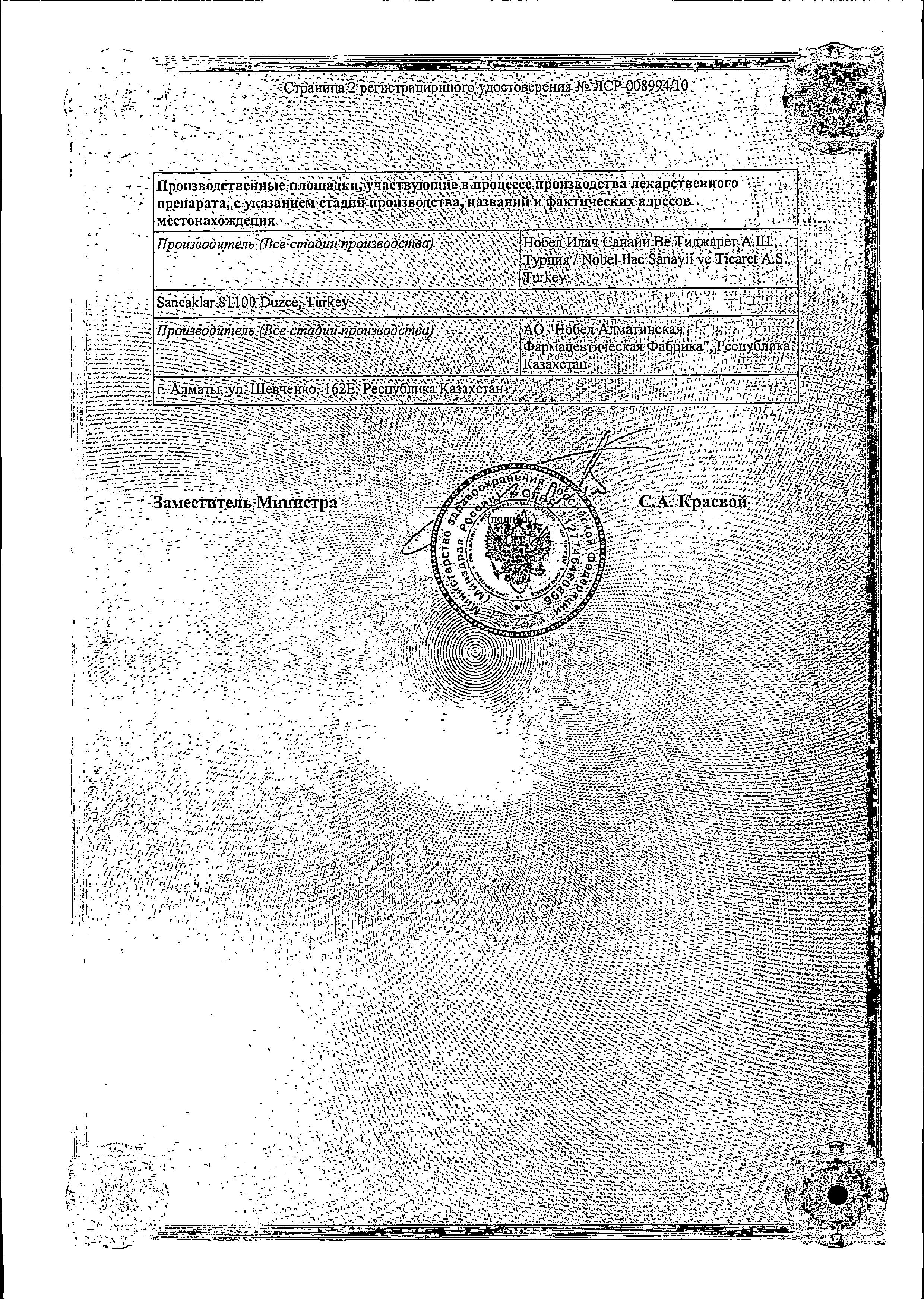 Тебикур