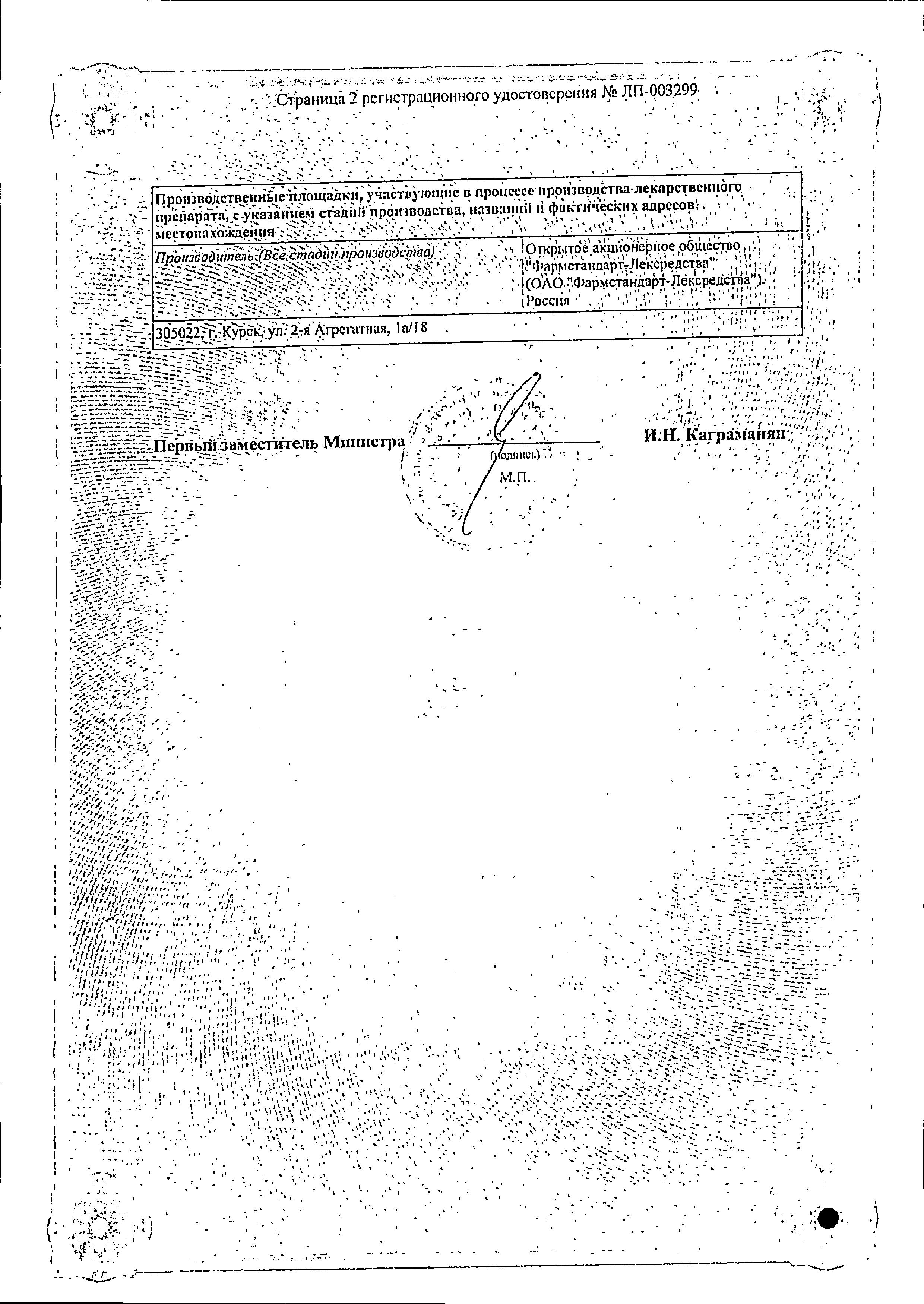 Эскейп