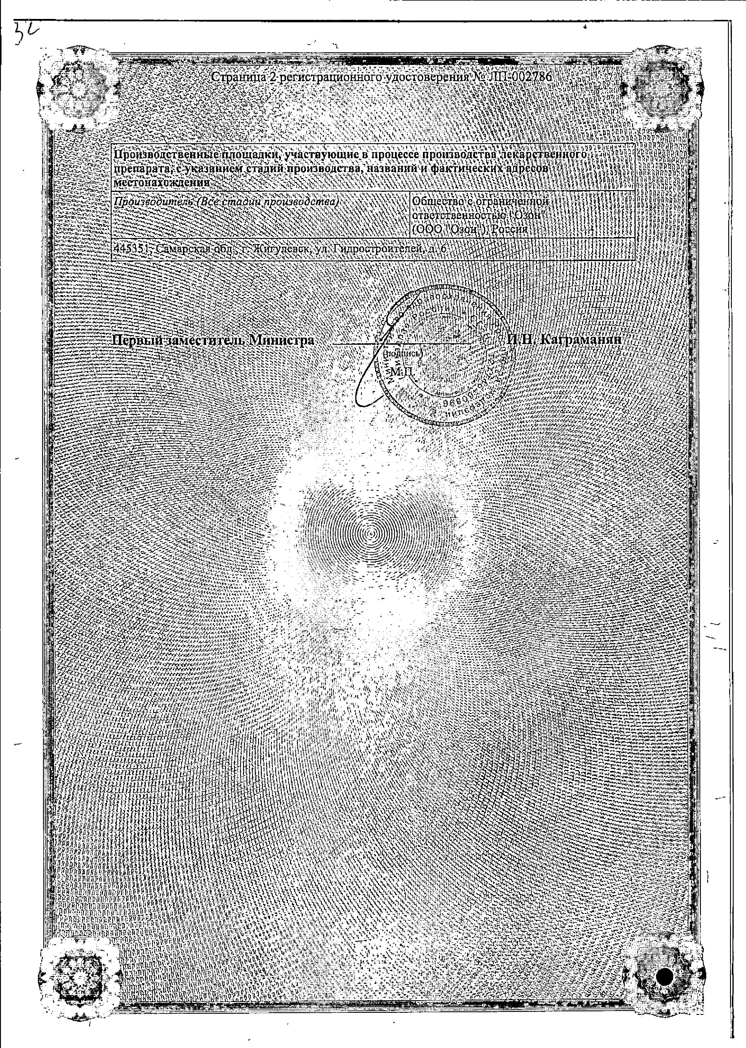 Скиноклир