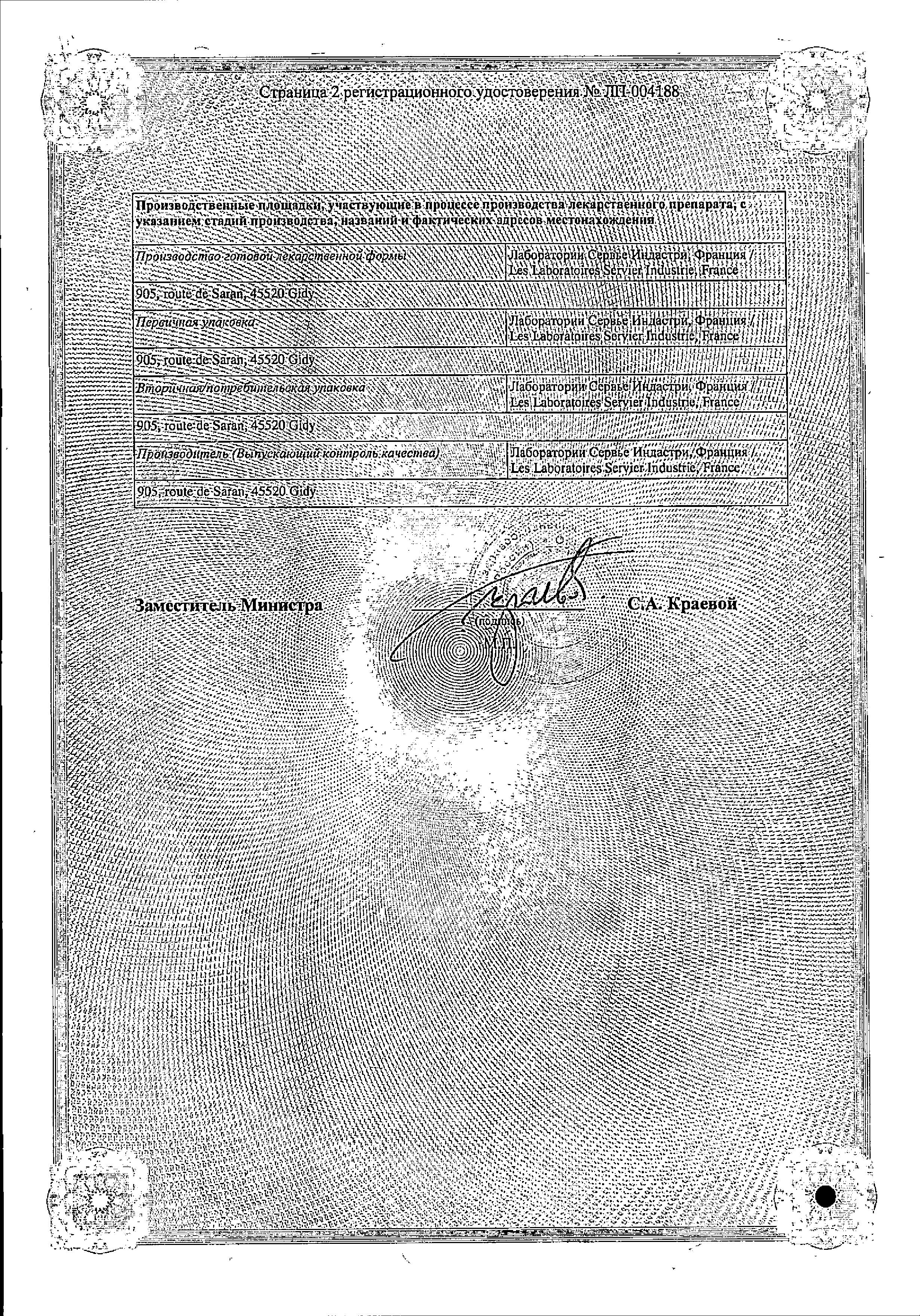 Арифам