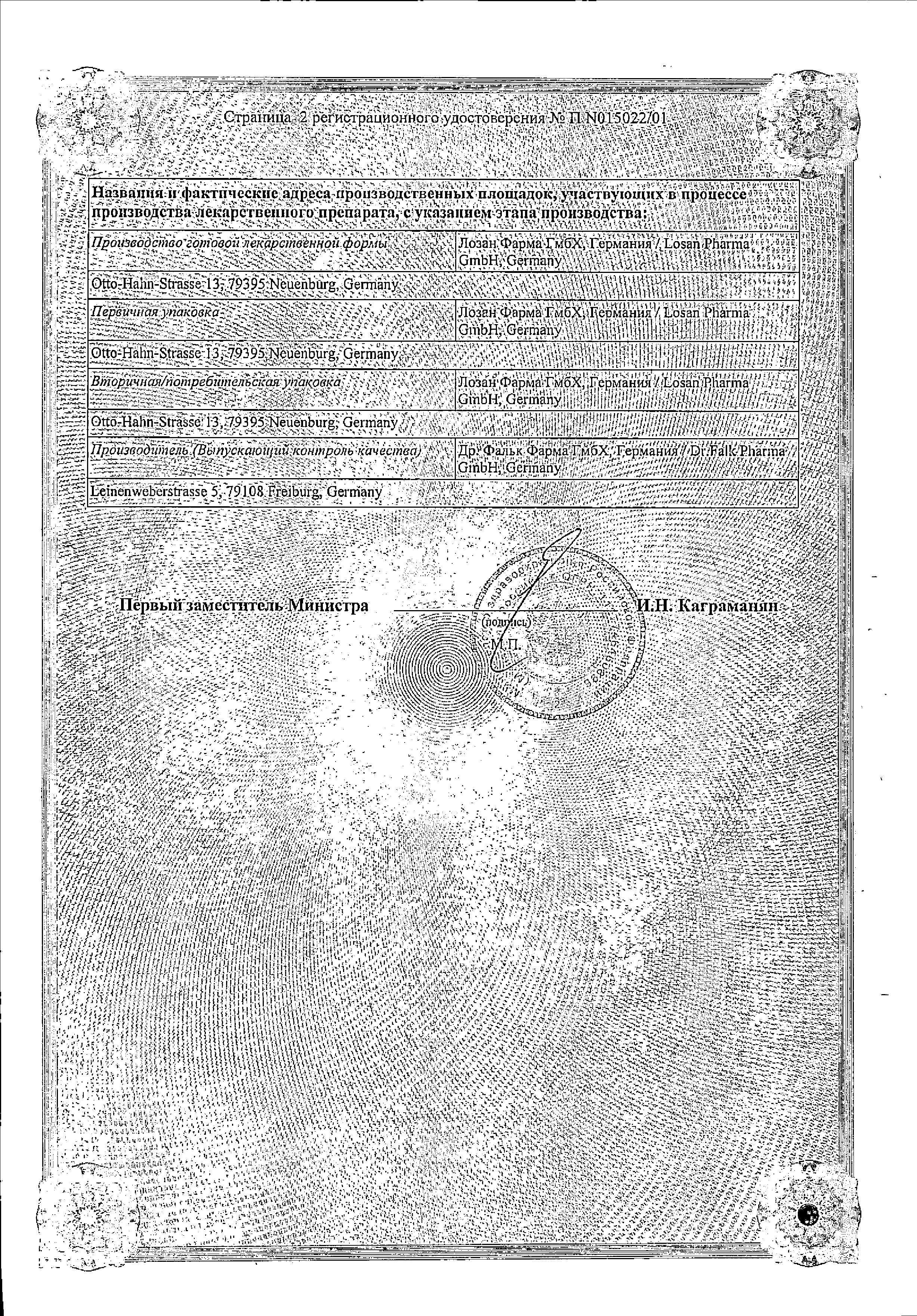 Буденофальк